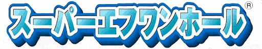 superf1_banner